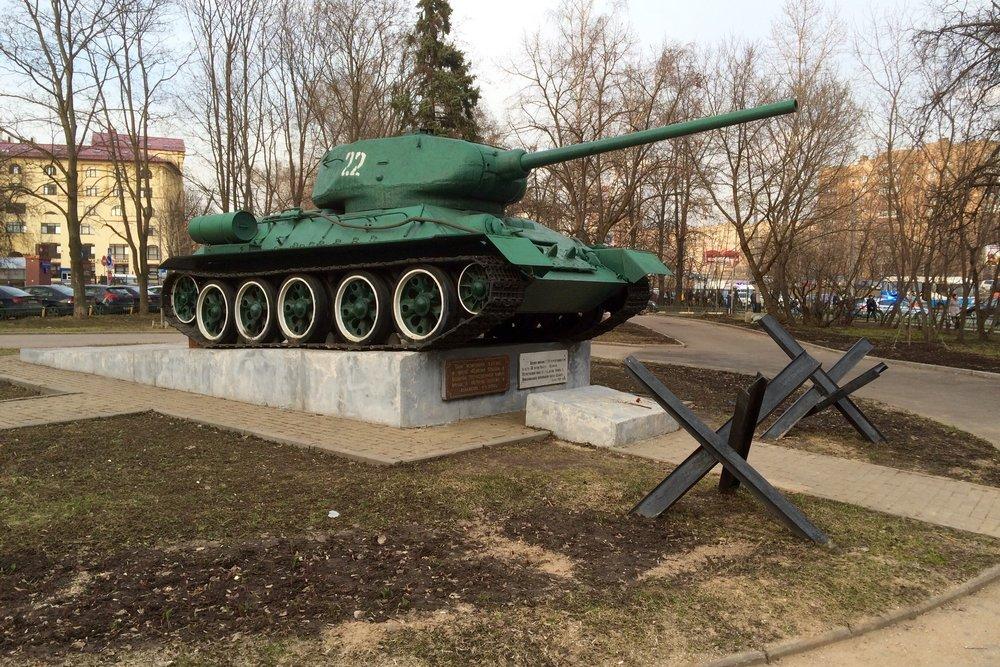 Monument Slag om Moskou (T-34/85 Tank)