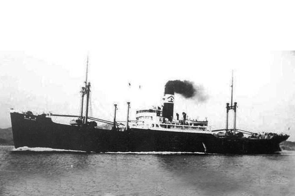 Scheepswrak Kokai Maru