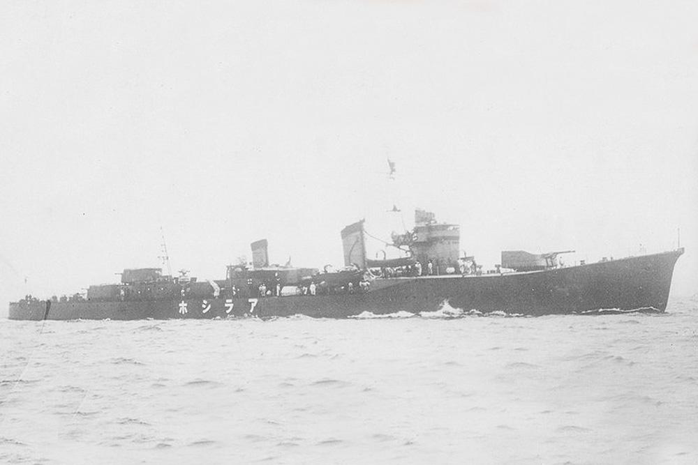 Shipwreck Arashio