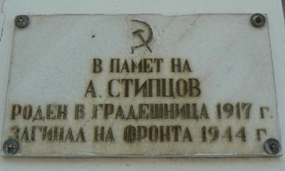 Plaque Killed Resident Gradezhnitsa
