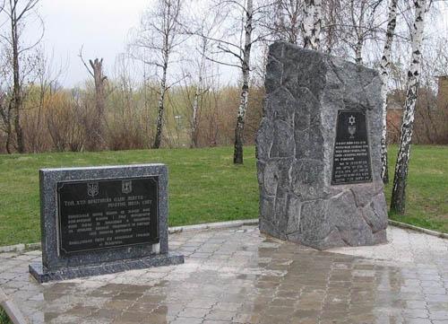 Monument Locatie Joodse Getto Berdytsjiv