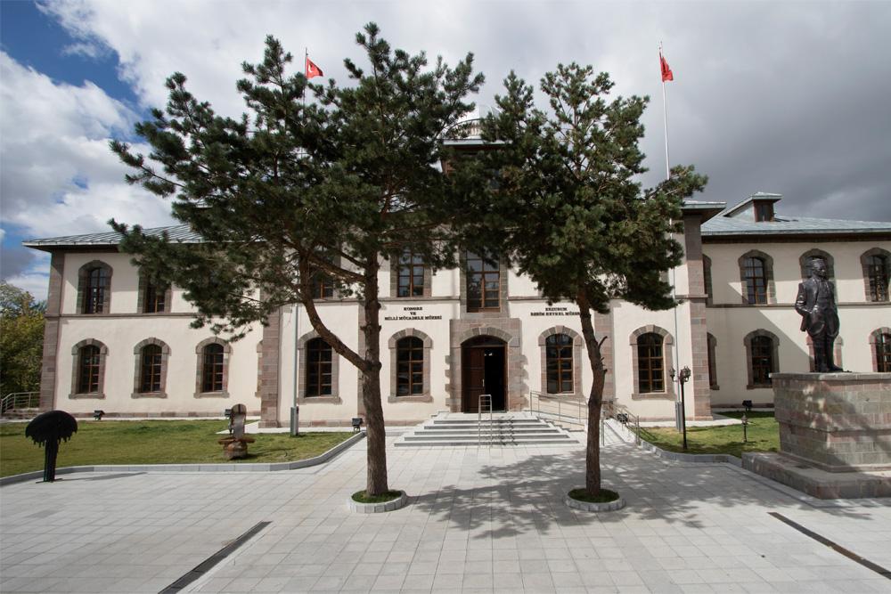 Museum of Erzurum Congress and Turkish War of National Independence