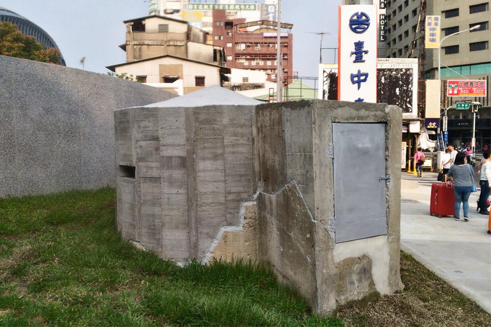 Japanese Air Raid Shelter