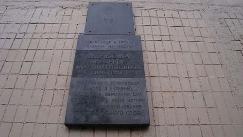 Memorial Plaque Marshall of the Soviet Union Georgy Zhukov