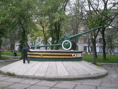 Russian Gun Kramatorsk