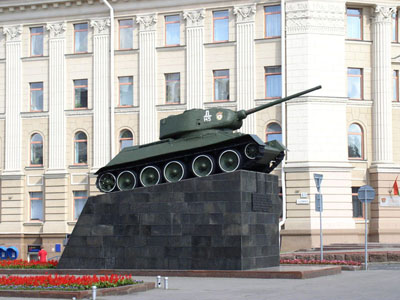 Liberation Memorial (T-34/85 Tank) Minsk
