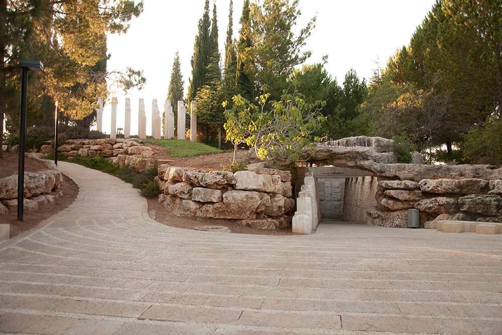 Yad Vashem Kindermonument