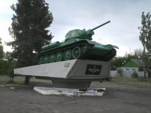 Liberation Memorial (T-34/76 Tank) Krasnyi Lyman