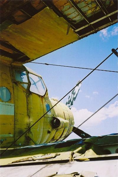 Bulgarian Aviation Museum
