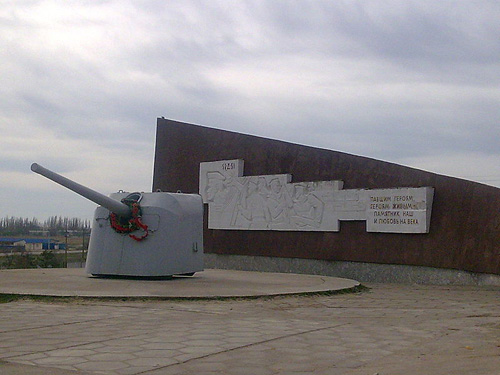 Memorial Complex Black Sea Battery No.127