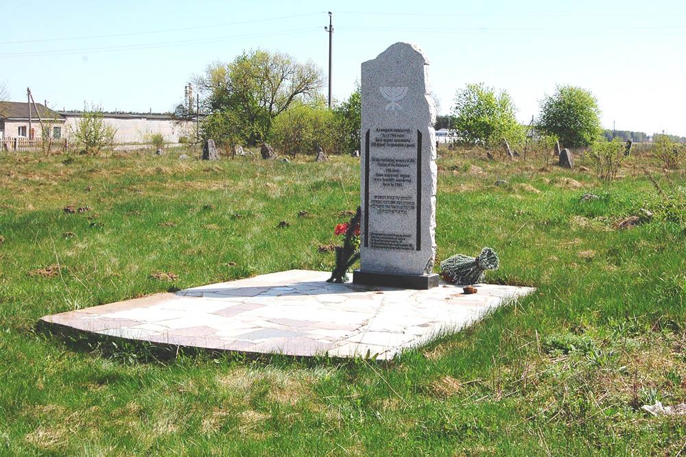Mass Grave Holocaust Victims Mikhalishki