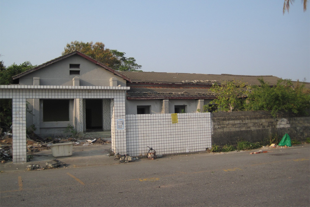 Former Barracks Japanese Navy Air Force