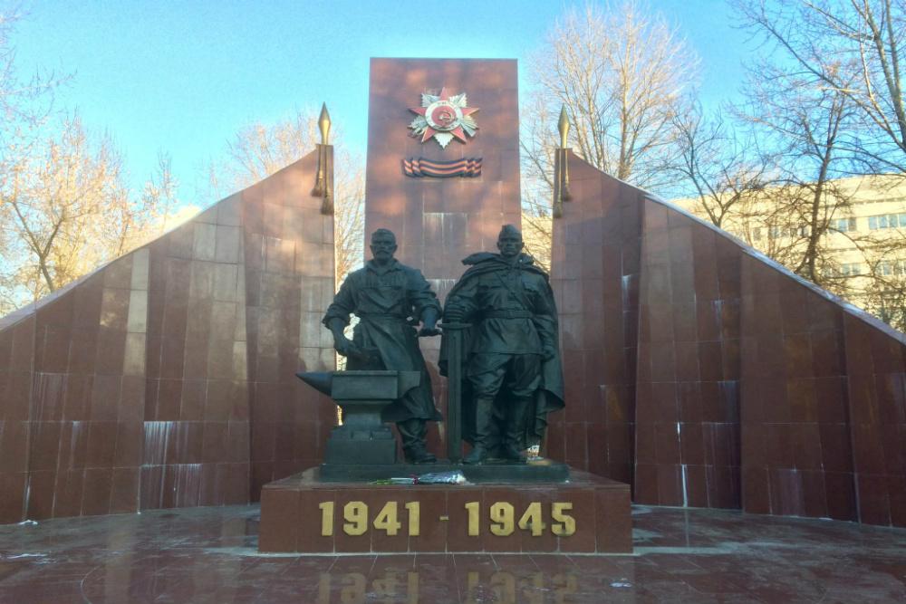 Monument 65e Verjaardag Overwinning Lefortovo