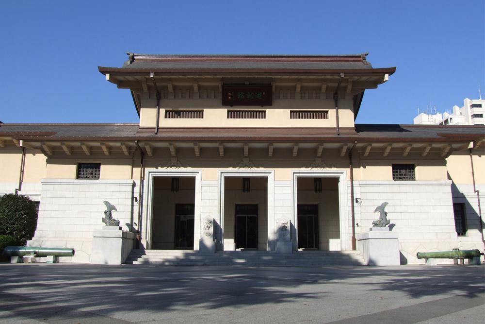Yushukan Oorlogsmuseum
