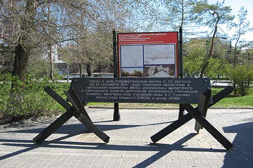 Monument Hoofdkwartier Verdedigingscomité MoEHE
