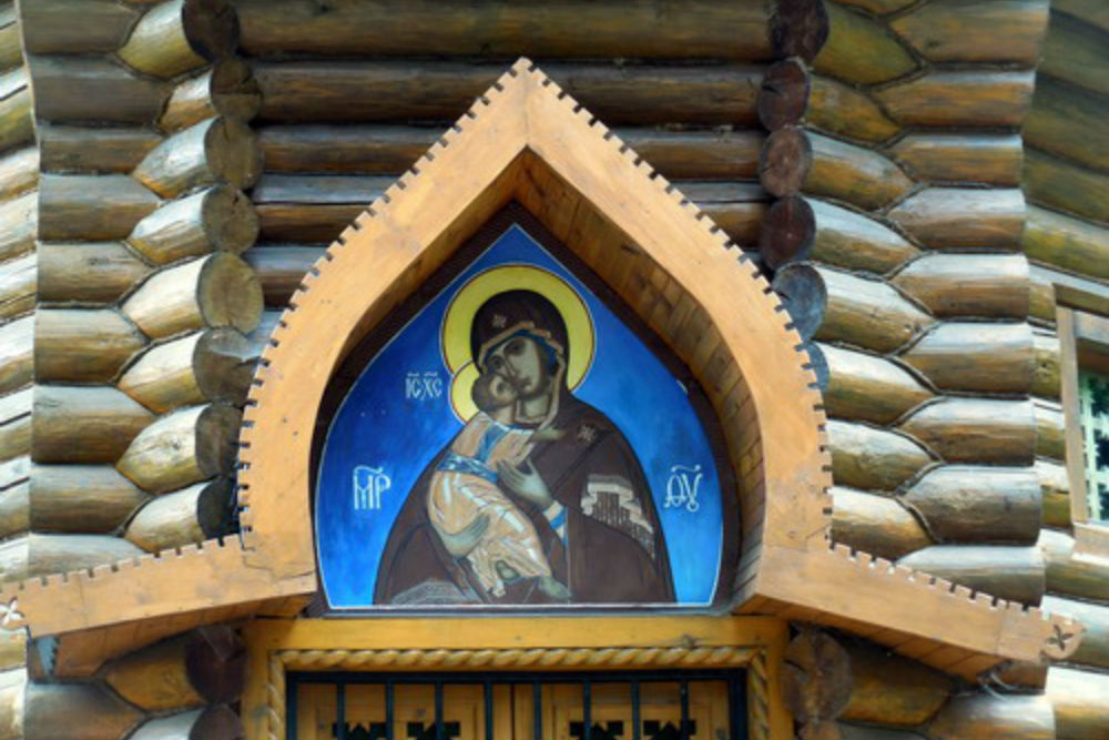 Russian Orthodox Chapel
