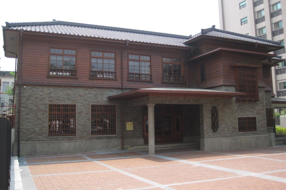 Former Office Japanese Women's Patriotic Association