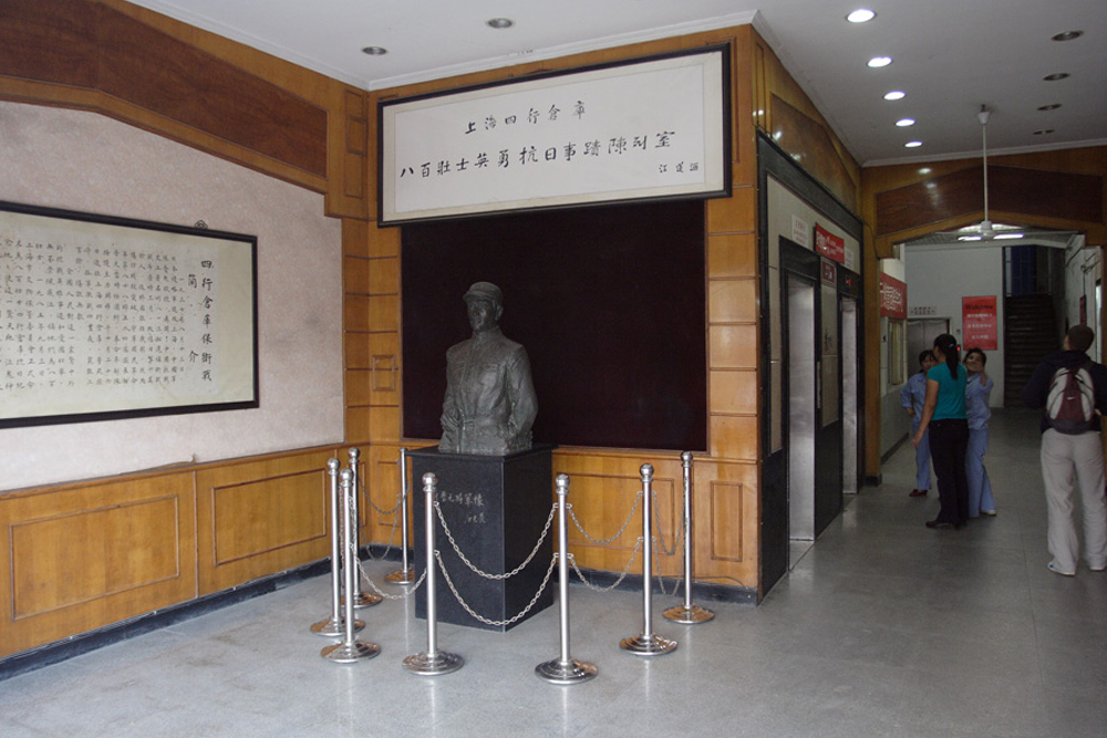 Memorial Major General Xie Jinyuan