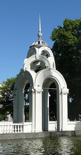 Victory Memorial Charkov