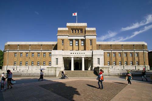 Nationaal Museum van Natuur & Wetenschap Tokyo