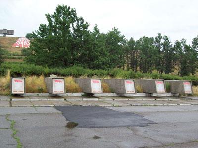 Memorial Complex