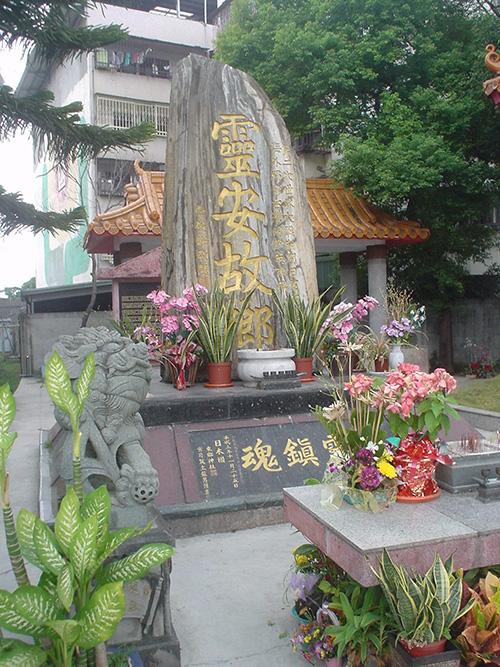 Memorial Japanese Soldiers