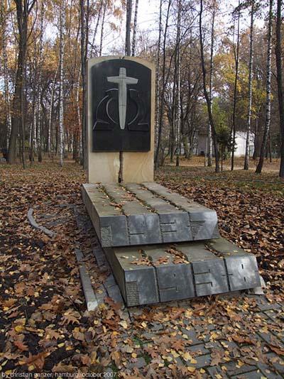 Former Execution Range Vinnytsia