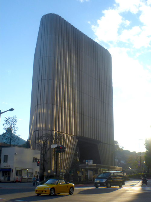 National Showa Memorial Museum