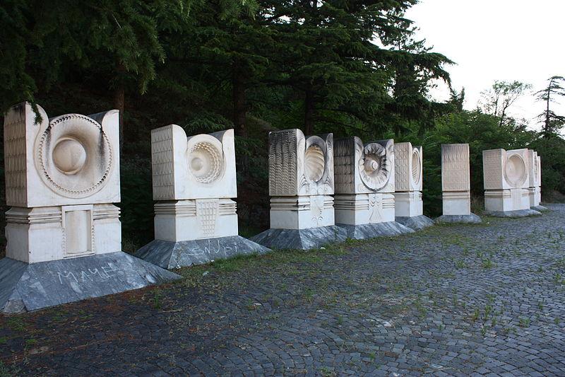 Partizanenbegraafplaats Štip