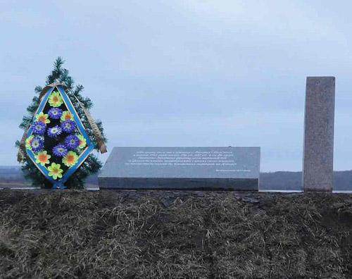 Monument Verdedigers Dnjepr Samoridniya