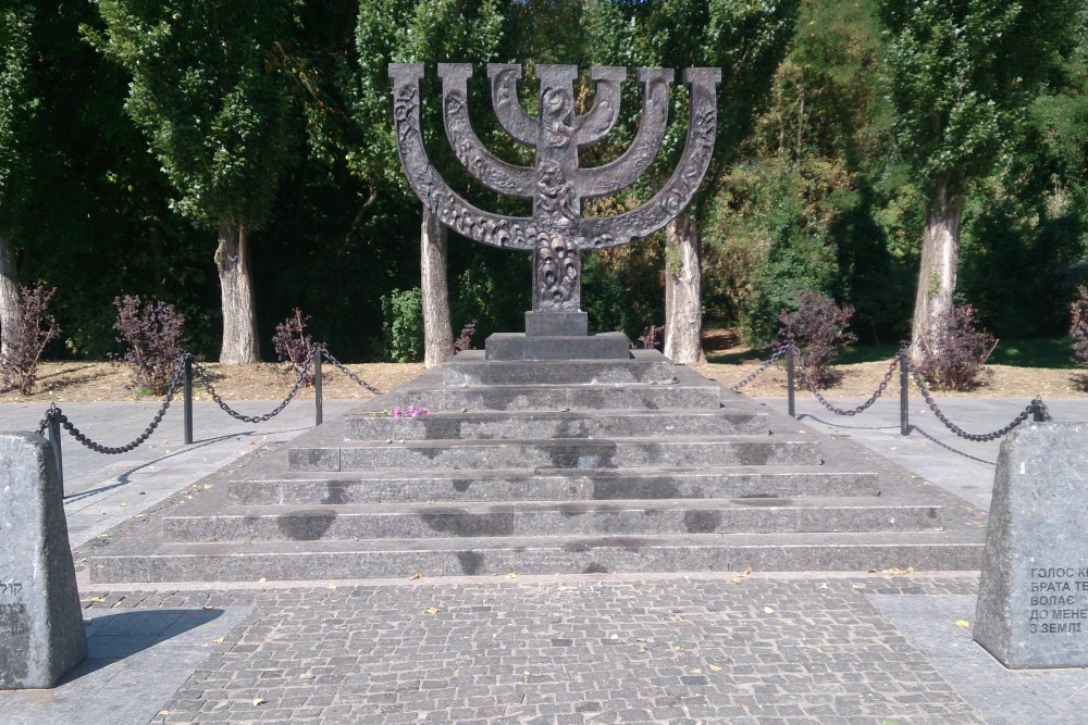 Menorah Memorial Jewish Victims Babi Jar (Kiev)