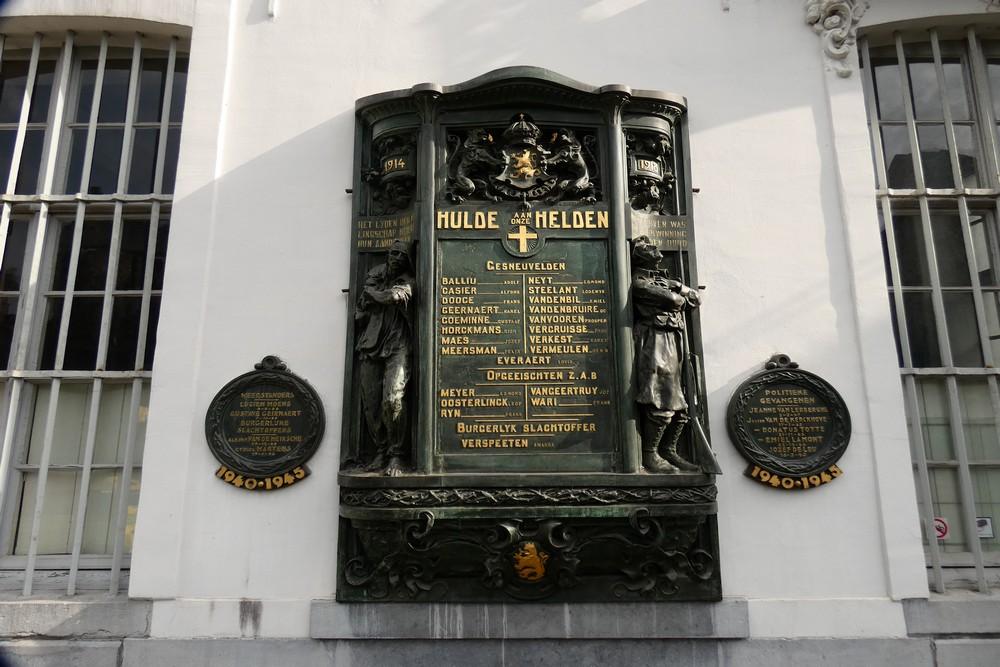 War Memorial Geldmunt