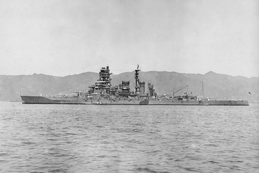 shipwreck HIJMS Kirishima