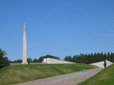 Monumentencomplex Maarjamäe
