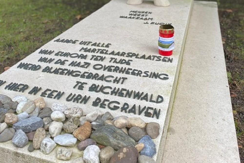 Buchenwald-monument Nieuwe Oosterbegraafplaats Amsterdam