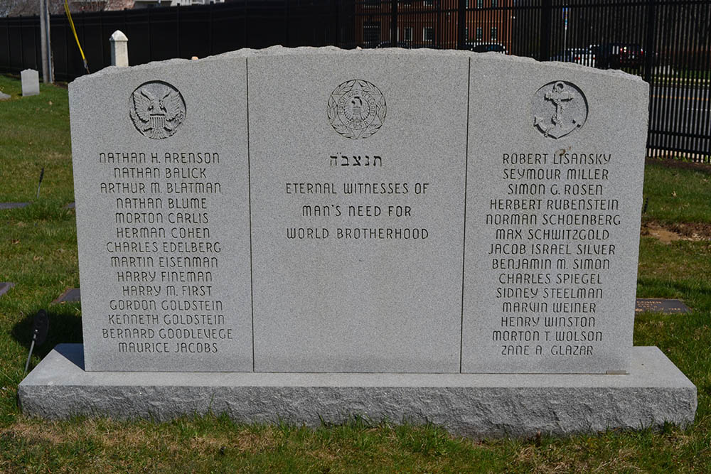 War Memorial Jewish Community Cemetery
