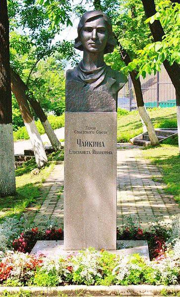 Memorial Yelizaveta Chaykina