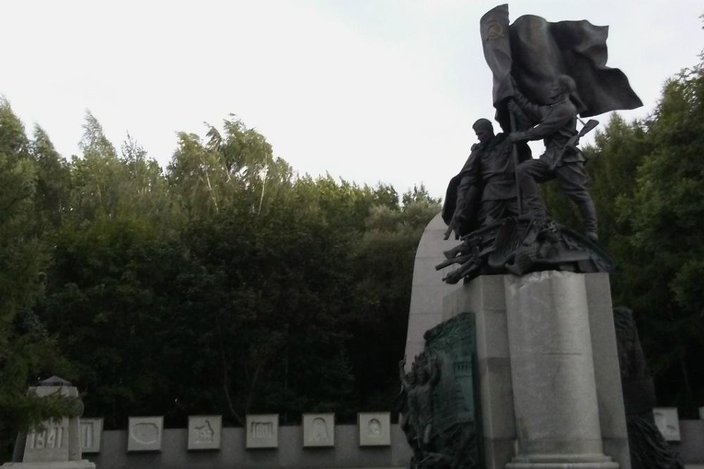 Memorial,