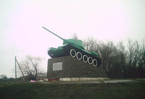 Bevrijdingsmonument (T-34/85 Tank) Zimovniki