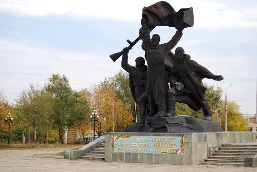 Overwinningsmonument Luhansk