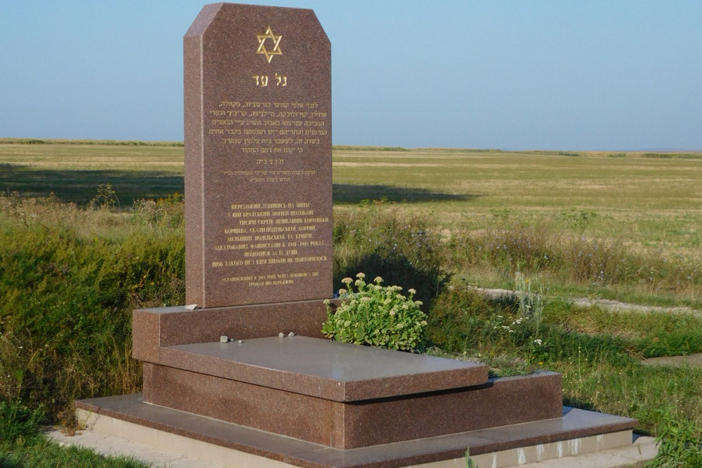 Monument Getto van Borshchiv