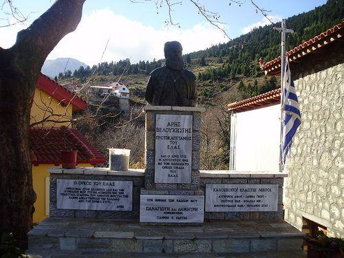Memorial Aris Velouchiotis Kaloskopi