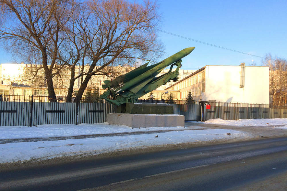 Missile S-200 Zheleznodorozhny