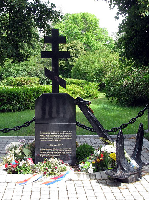 Monument Slag bij Tsushima