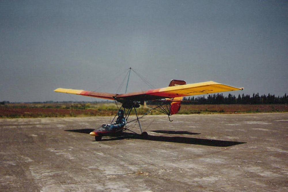 Ein Shemer Airfield