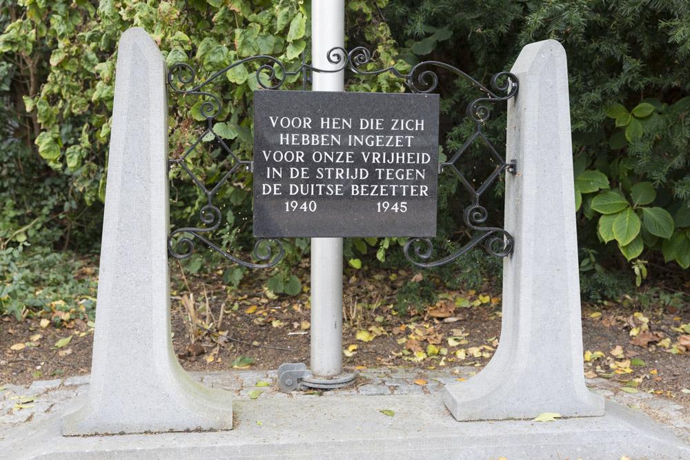Resistance Memorial Wilnis