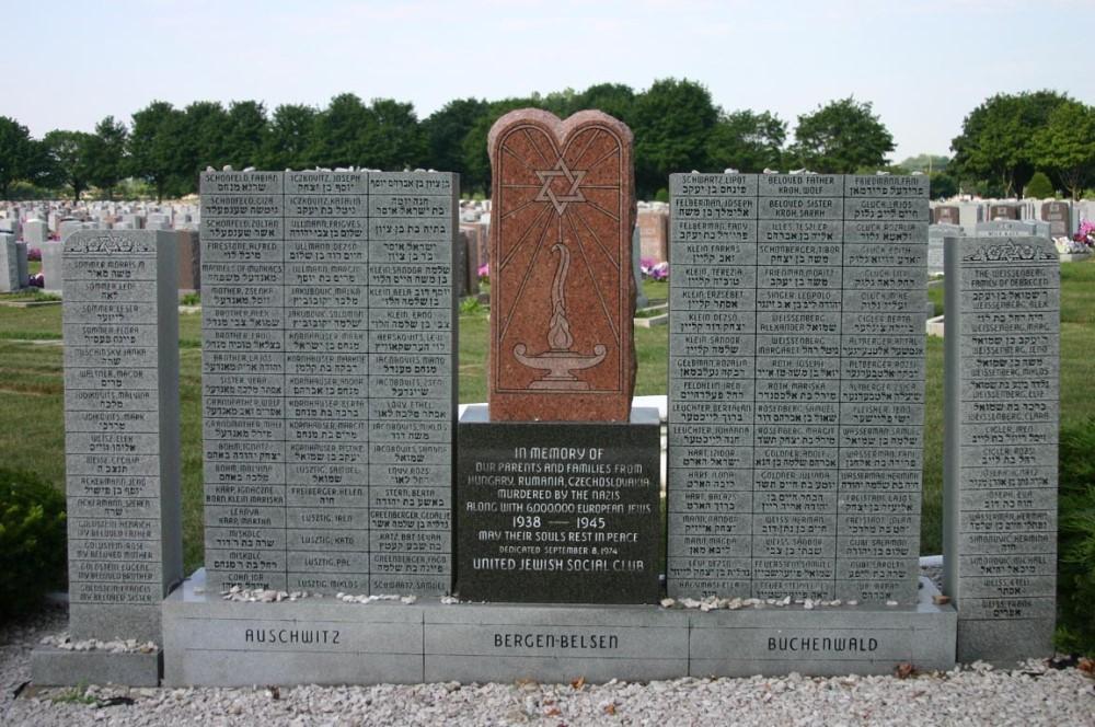 Holocaust Memorial Hebrew Memorial Park
