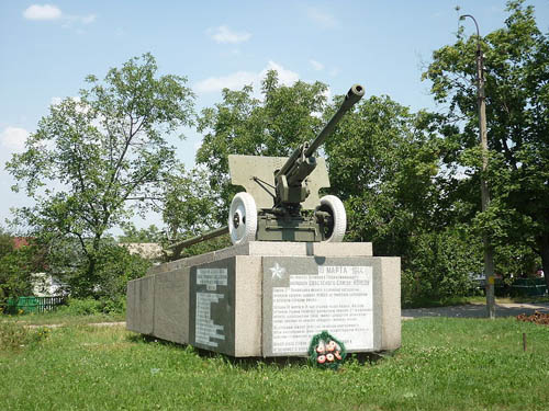 Liberation Memorial (76mm ZiS-3 Field Gun) Uman