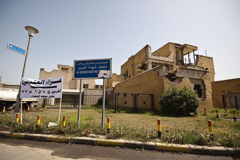 Al-Qurain Martyrs' Museum