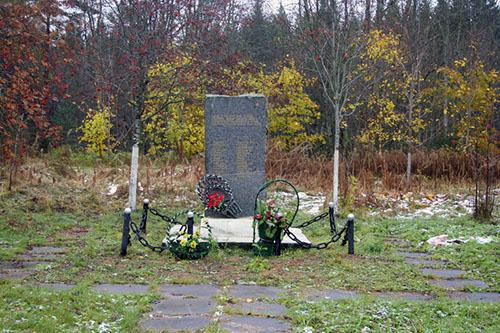Monument 266ste Onafhankelijke Artilleriebataljon